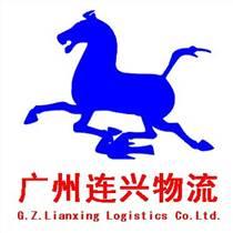 广州到上饶万年县物流/货运专线_托运公司_回程车