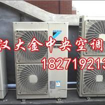 武漢大金中央空調批發,武漢大金中央空調銷售