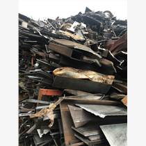 廢鋼 廢鐵 廢模具 回收 冶煉廠全國各地高價上門收購