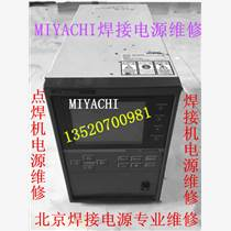 MIYACHI电源维修米亚基MIYACHI焊接电源维