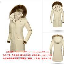 北京依蘭男女式職業大衣 工作棉服 羽絨服定做