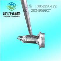 硝化池水下不銹鋼攪拌機 沖壓不銹鋼