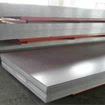 鋁合金HC15 HF15 HF16 HS30 HF3