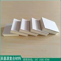 FRP保温隔热 玻璃钢聚氨酯复合面板 玻璃钢复合面板