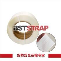 BSTSTRAP16mm物流運輸大型機械專用聚酯纖維