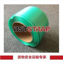 【BSTSTRAP】直销32mm聚酯纤维打包带/柔性
