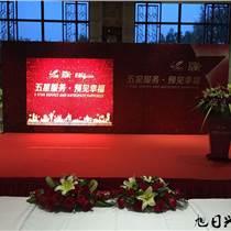 天津塘沽区舞台搭建专业完善