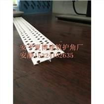 專業生產pvc補縫條 塑料T型線 石膏板的補縫條
