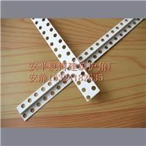 生產批發pvc補縫條 石膏板用T型條 塑料護角