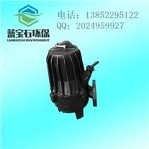 WQ15-7-1潜水排污泵