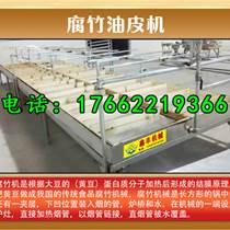 腐竹油皮機設備 腐竹機生產線 手工揭皮腐竹機