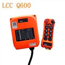 起重机遥控器河南总代批发LCC起重机遥控器六键速