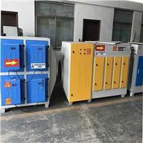 光氧催化廢氣處理設備供應商嘉特緯德異味高效處理