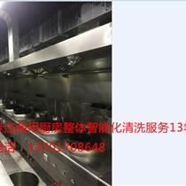青浦區廚房油煙管道清洗公司、灶臺清洗
