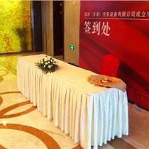 天津租赁长条桌 出租长条桌 租赁出租桌子椅子