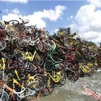 香港共享單車電動車拆解報廢銷毀處理