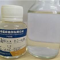 供應釉料防腐劑 罐內殺菌防臭劑