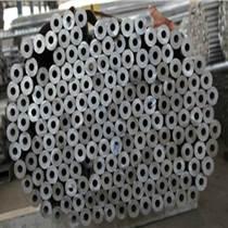 歐藝德無縫鋁管批發 6061鋁管