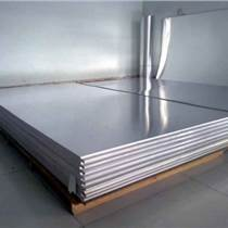 5052铝合金板材5052铝板生产厂家