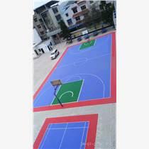 幼儿园室外悬浮地板 弹性悬浮式拼装塑料防滑室外悬浮地