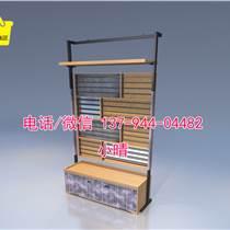 廣州尺度貨架服裝童裝男裝飾品精品百貨廠家提供貨架道具