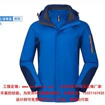 天津防水沖鋒衣定做冬季新款