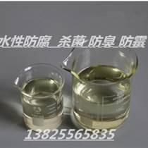 供應化妝品防腐劑 化妝品殺菌防臭劑