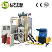 多功能磨粉機塑料金屬磨粉機電子垃圾回收設備