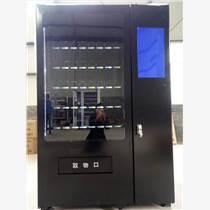 崇朗22寸大型广告屏饮料、奶制品零食自动售货机