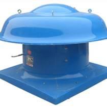 SYBW防爆屋頂通風機