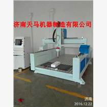 滁州专业生产保丽龙泡沫模具雕刻机厂家