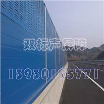 空压机声屏障组成部分 空压机声屏障规格尺寸选择
