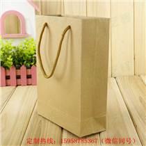 福建省泉州市覆膜无纺布广告袋 环保袋定做