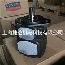 油研PV2R21-59-25-FR葉片泵