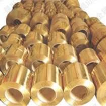 铜合金C43400 C44300 C44400 C4