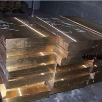 铜合金C69730 C69450 C69400 C7