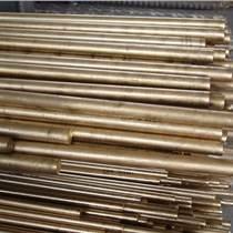 銅合金C87800(ZS144A)C87900(ZS
