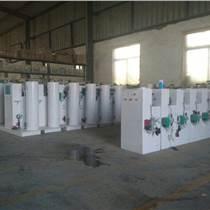 渭南医院污水处理设备厂家