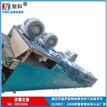 佛山轴承除油除锈通过式超声波清洗设备