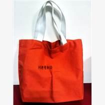 株洲棉布袋印制|株洲棉布袋制造|湘潭批發棉布袋