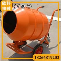 升降式水泥搅拌机350滚筒式搅拌机