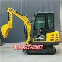 供应厂家直销22型小型挖掘机微型挖掘机