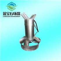 7.5KW潜水搅拌机全不锈钢QJB7.5/12-62