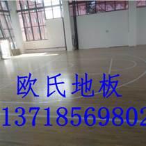 篮球场实木地板 体育馆木地板