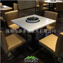 下沉式電磁爐火鍋桌椅組合深圳家具廠