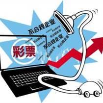 彩票网站开发,私彩程序开发彩票系统互联网彩票