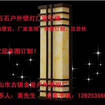 贵州玻璃壁灯、贵阳现代壁灯,仿云石壁灯