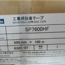 索尼 SP7600HF大量現貨供應代理商特價熱熔