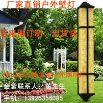貴州酒店壁燈_景區酒店鋁材壁燈_云南酒店客房壁燈