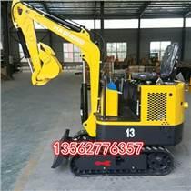 厂家直销全新小型挖掘机13型小挖双缸动力足